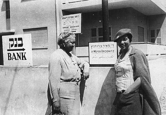 Mutter Elise und Ehefrau Vilma vor der Praxis von Dr. Meyer-Brodnitz